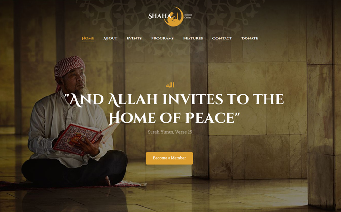 Shaha | Islamic Centre WordPress Theme + RTL